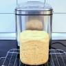 Máy làm bánh mì tự động WMF Kult X