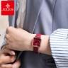 Đồng hồ Hàn Quốc Julius ja-1123c (đỏ)