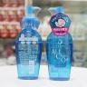 Dầu tẩy trang sạch sâu Senka All Clear Oil 230ml