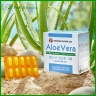 Viên uống đẹp da, dưỡng da, thải dộc cơ thể, nhuận tràng - Aloe Vera Sữa Ong Chúa - Medibeauty - Robinsonpharma usa