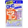 Viên uống DHC Nhật Bản Multi Vitamin tổng hợp gói 60 ngày (60 viên)