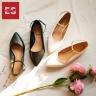 Giày nữ, giày búp bê Erosska đế bệt phối quai thời trang cao 2cm EF002 (màu đen)