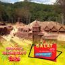 Tour Đà Lạt 4N3Đ Tết Nguyên Đán 2020