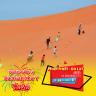 Tour Phan Thiết - Đà Lạt 4N3Đ Tết Nguyên Đán 2020