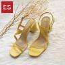 Giày sandal cao gót Erosska mũi vuông phối quai dây mảnh, hoạ tiết da rắn nổi bật cao 7cm EM034 (màu đen)