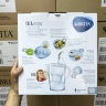 Bình lọc nước Brita Marella XL White - 3.5L (kèm Maxtra Plus)
