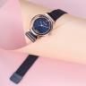 Đồng hồ nữ dây khóa nam châm chính hãng Julius Hàn Quốc JA-1224C Xanh
