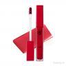 Son kem Clio Veil Tint Dewy 02 Maroon Blood