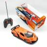 Siêu xe điều khiển từ xa McLaren