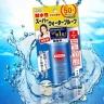 Xịt chống nắng Kosé Cosmeport Suncut Uv Protect Spray Super Waterproof Spf 50+Pa++++ 60ml
