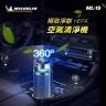 Máy lọc không khí và khử mùi xe ô tô Michelin ML-19