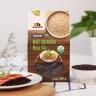 Hạt Quinoa Đen (Diêm mạch đỏ) Smile Nuts hộp 500g - Black Quinoa Seed Smile Nuts 500g