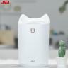 Máy phun sương tạo độ ẩm không khí Humi JVJ -  khuếch tán tinh dầu khử trùng thông minh
