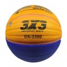 Bóng rổ dán Gerustar 3X3 PU ( Quả bóng rổ số 6 )