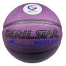 Bóng rổ cao su xốp Gerustar Size 7 (nhiều màu)