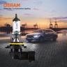 Bóng đèn halogen OSRAM ORIGINAL HB4 12v 51w (chân cong)