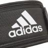 Đai lưng tập thể hình cho Gymer Adidas ADGB-1225