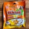 03 Thanh kẹo dừa hiệu Bà Hai Tỏ Bến Tre - vị Gừng (mỗi thanh 10 Viên) 142.5gr