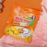 Combo 03 gói - 09 Thanh kẹo dừa hiệu Bà Hai Tỏ Bến Tre - vị Gừng (một thanh 10 viên)