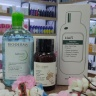Combo Chống Nắng 3 Nước tẩy trang Bioderma, Gel rửa mặt Cocoon, nước hoa hồng Klairs.