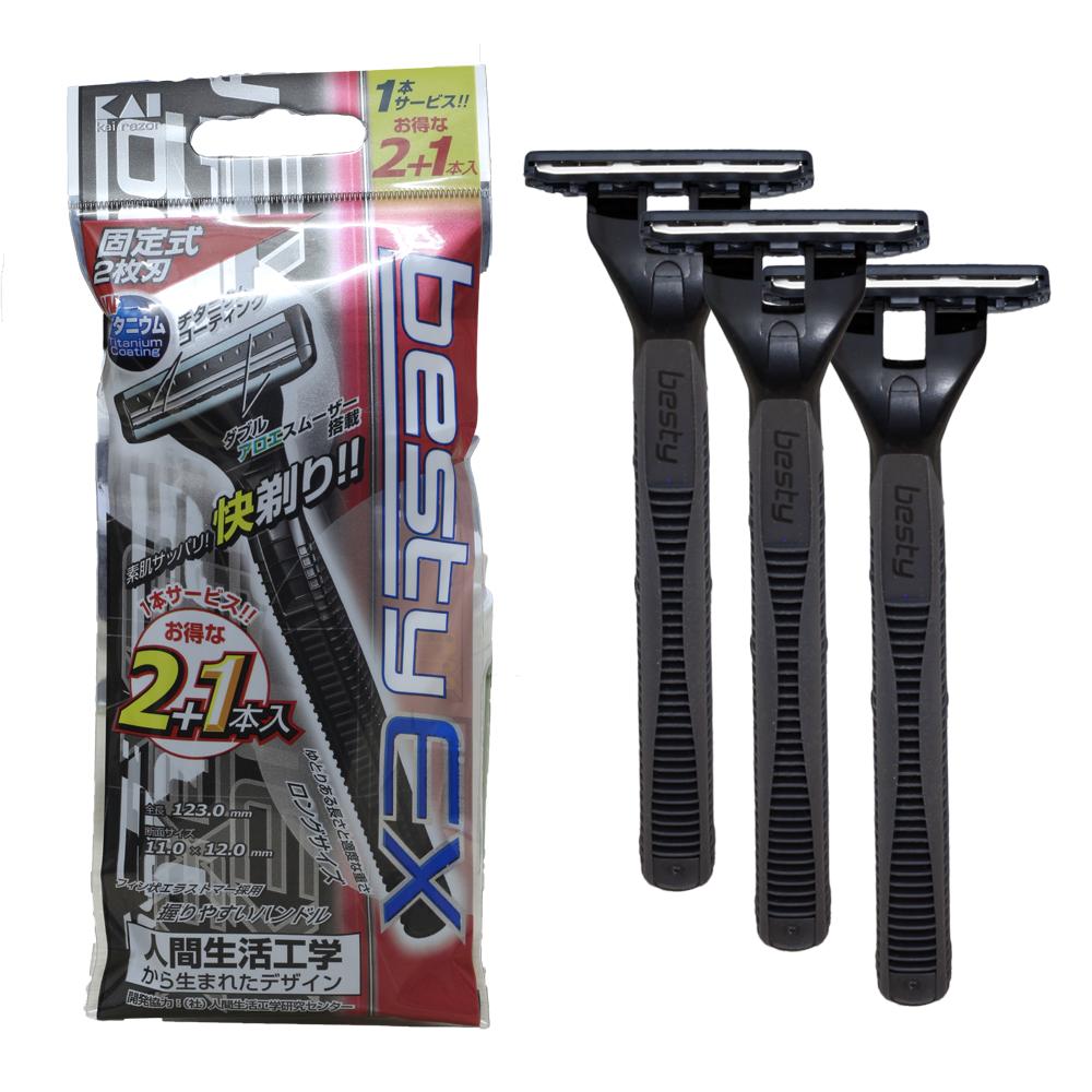 Dao cạo râu Nhật Bản 2 lưỡi Besty EX2 - Bộ 3 chiếc