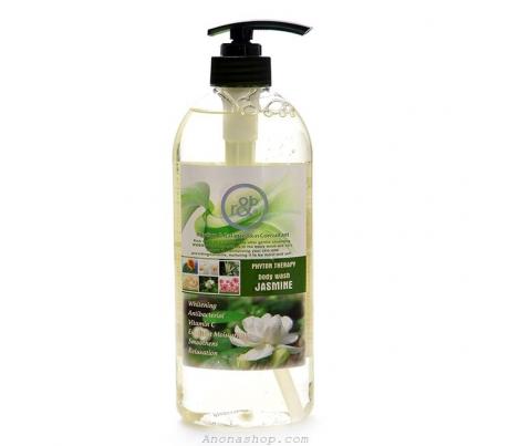 r&b - Sữa tắm thảo dược hoa Nhài 100ml