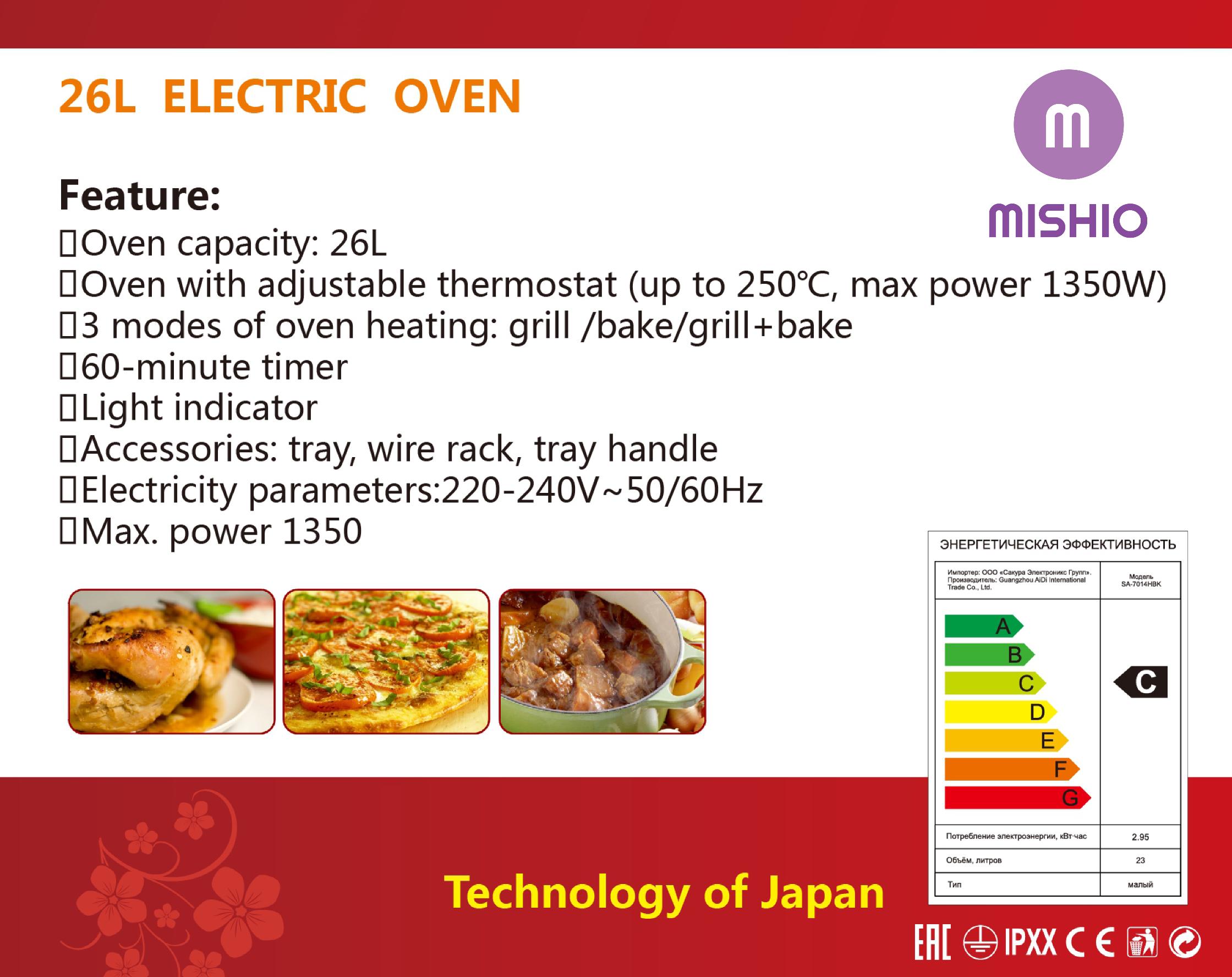 Lò nướng Mishio 26L (Đen) - Tặng máy xay ép