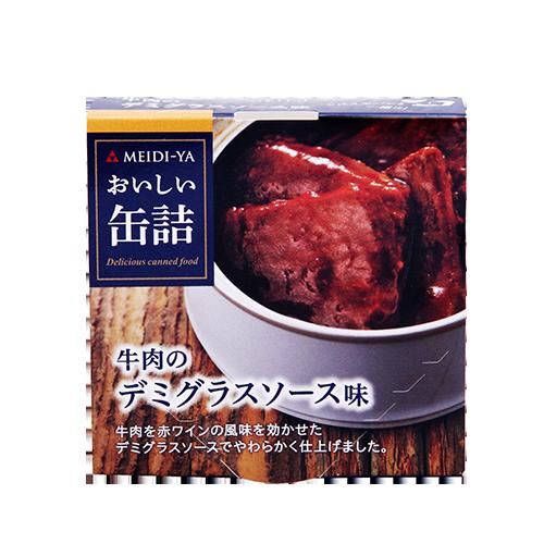 Combo 4 hộp thịt bò ngâm sốt Demi Glace Meidi-Ya Nhật Bản