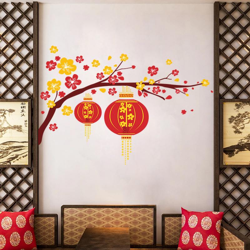 Decal dán tường Hoa lồng đèn PK490
