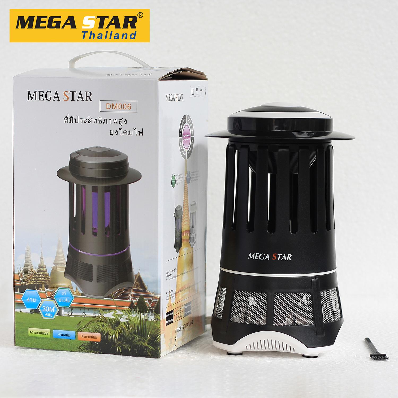 Đèn bắt muỗi cao cấp Mega Star DM006 (Đen)