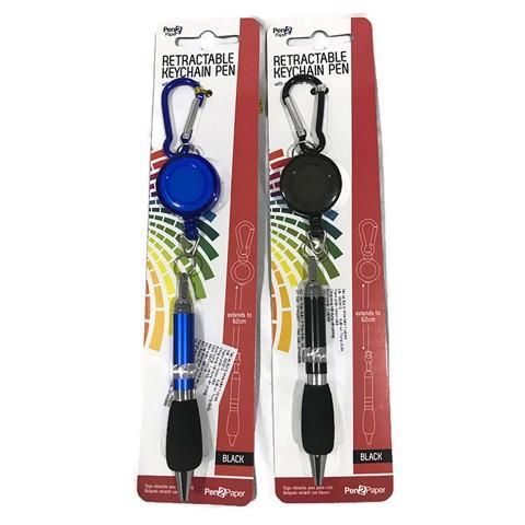 Bút bi khóa bấm có móc khóa co dãn 1cái/bộ