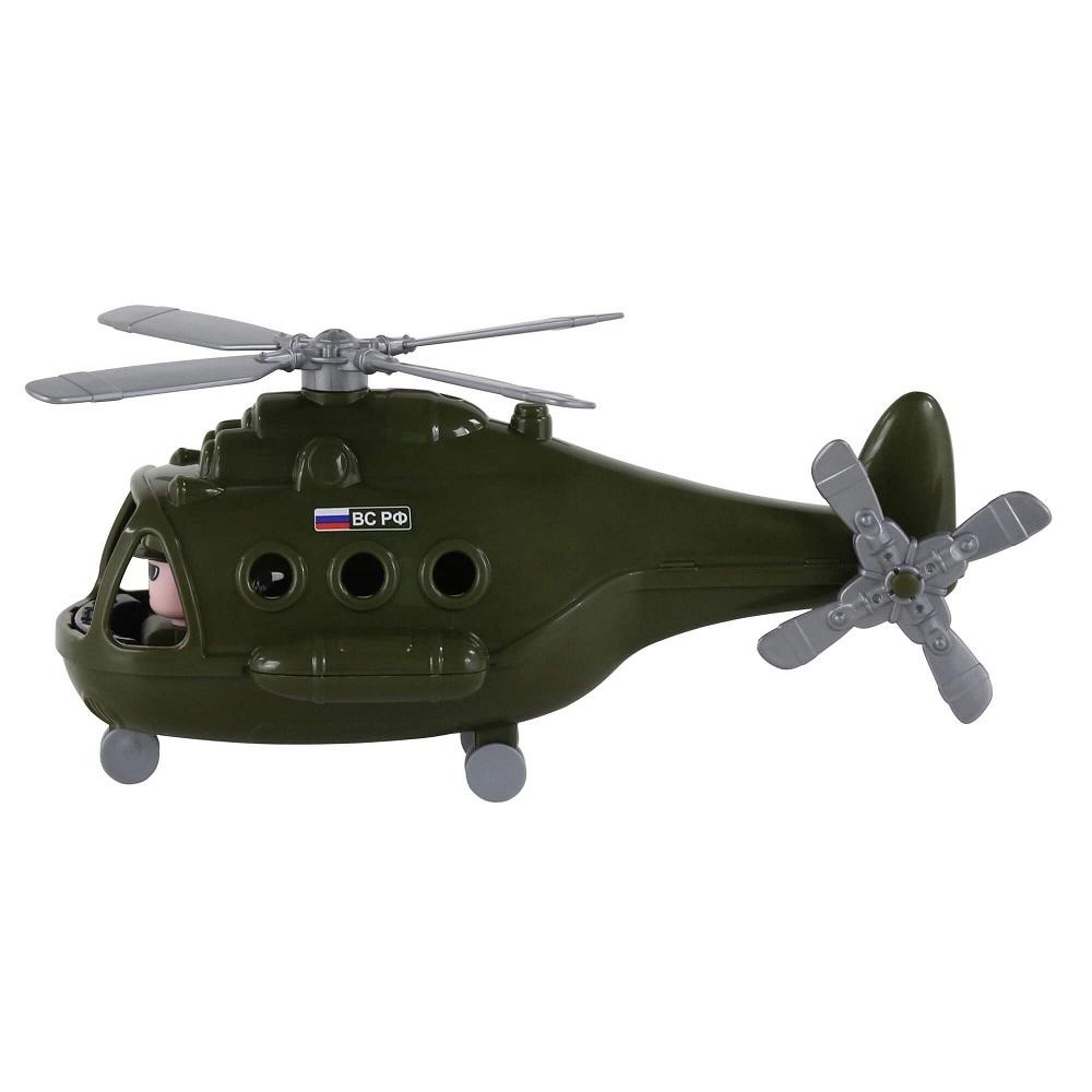 máy bay trực thăng quân sự Alpha đồ chơi Polesie