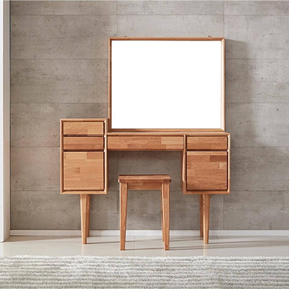 Bàn trang điểm nhỏ (chưa bao gồm ghế) Calla gỗ cao su - Cozino
