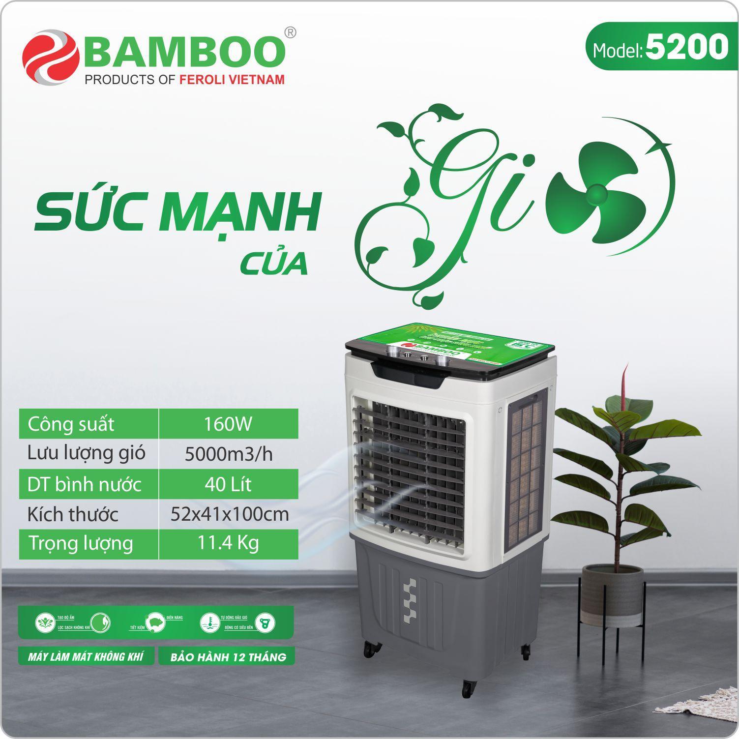 Quạt điều hòa Bamboo BB5200