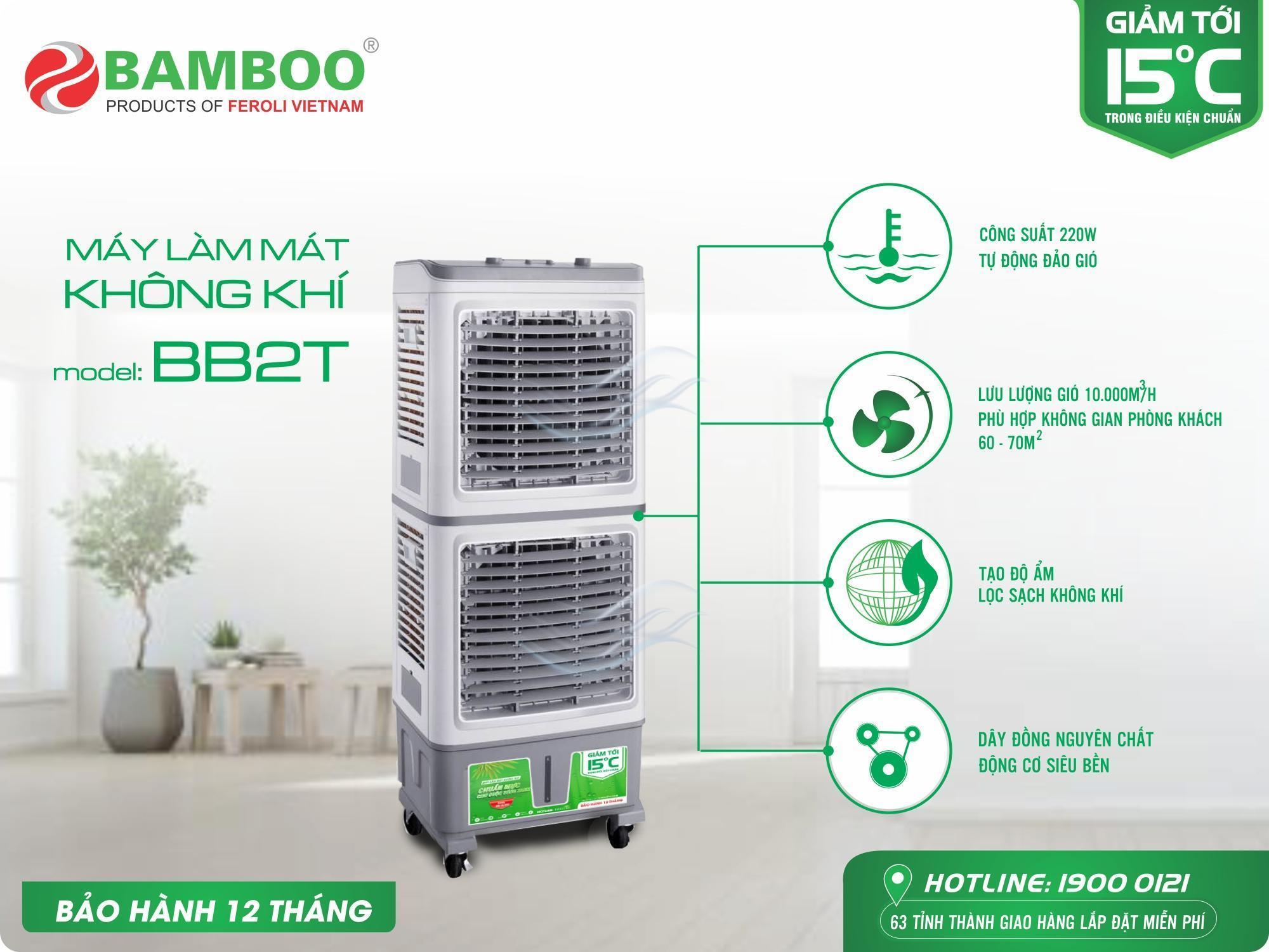 Quạt điều hòa Bamboo BB2T