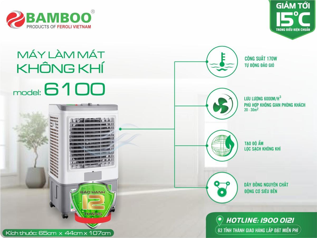 Quạt điều hòa RO Bamboo BB6100