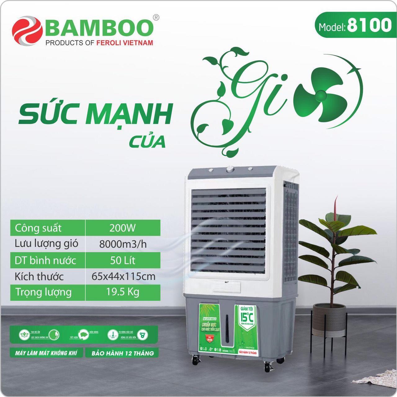 Quạt điều hòa Bamboo RO BB8100