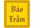 Nhang Trầm Hương Bảo Trầm