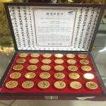 Đông trùng hạ thảo Valy Hàn Quốc hộp gỗ mẫu mới 30 Viên (Dongchunghacho)