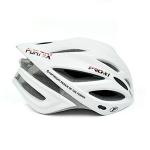 Nón bảo hộ cho người đi xe đạp hiệu Fornix A02NX1L (màu trắng)
