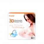 Hộp miếng lót thấm sữa 3D thoáng khí (30pcs) combi