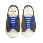 Dây giày cao su đàn hồi tiện lợi SSK7