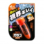Chai nano kính ô tô Glaco Roll On Instant Dry G-97 Soft99 Japan