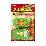 Hàng Nhật - Bộ 2 hộp thuốc diệt kiến Super Arinosu Koroki của Nhật