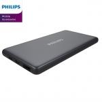 Pin sạc dự phòng Philips DLP2106GY 10000mAh