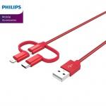 Cáp sạc Micro USB Philips DLC4540VR tích hợp đầu chuyển đổi Linghtning và USB-C