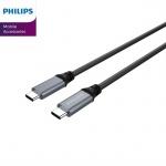 Cáp sạc USB-C to USB-C siêu bền Philips DLC4530CB