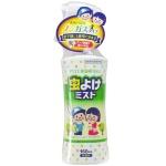 Hàng Nhật - Chai xịt chống muỗi, côn trùng 160ml