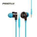 Tai nghe Pisen EarPhone G106 ( for Samsung ) hàng chính hãng