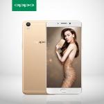 OPPO F1 Plus - Tặng gậy selfie cao cấp